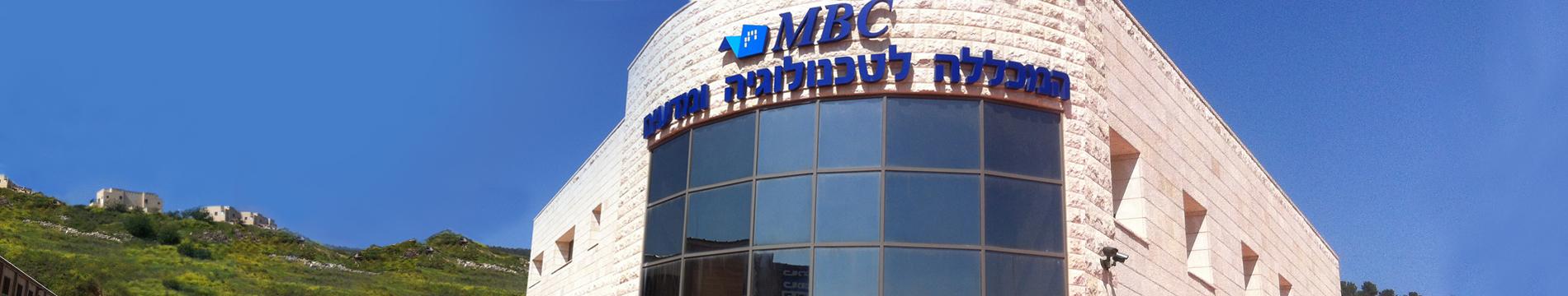 1900x360-מכללת-MBC