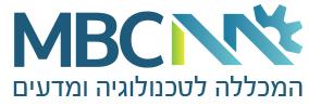 MBC המכללה לטכנולוגיה ומדעים